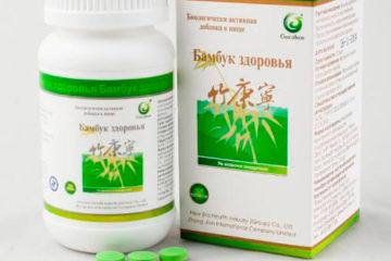 бамбук здоровья, новая эра, бамбук новая эра, ,бамбук здоровья новая эра, бамбук здоровья new era