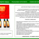 льняное масло свойства, льняное масло гочьжень, новая эра