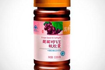 Мягкие капсулы из виноградных косточек, природный антиоксидант, аниоксиданты лучшие,